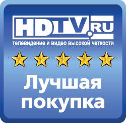 Медиа-центр Dune HD Max - лучшая покупка