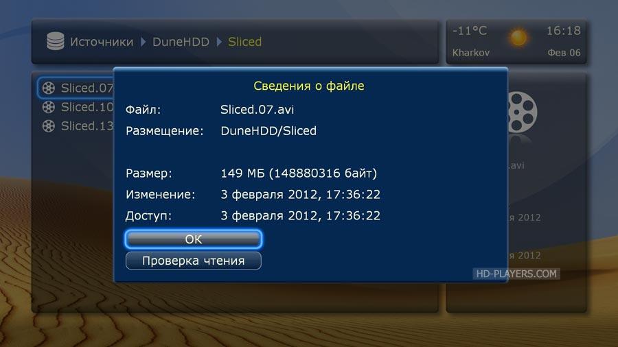 HDCLUB  все о HD Bluray и HDTV Bluray и Full HD