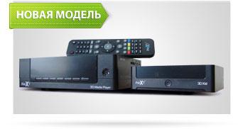 Обзор плееров iNeXT HD1 и iNeXT 3D Kid с поддержкой 3D BD