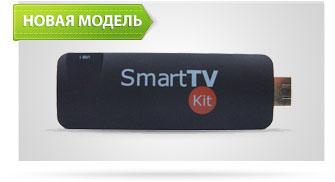 Обзор плееров Smart TV Kit - «Умный ТВ» на Android'e