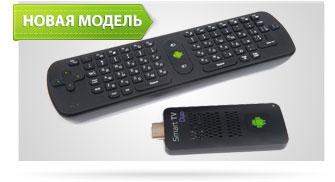 Обзор Smart TV Duo – Android-медиаплеер размером с «флешку»